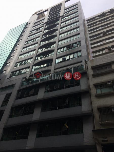 善一堂中心 (Shin Yat Tong Centre) 油麻地|搵地(OneDay)(1)
