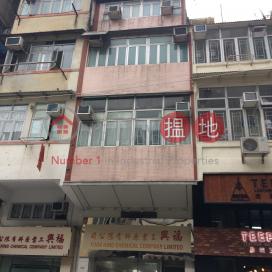 大南街215號,深水埗, 九龍