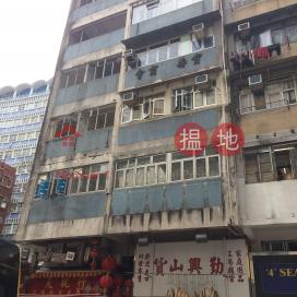 皇后大道西 160-162 號,西營盤, 香港島