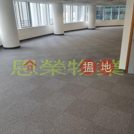 TEL: 98755238|Wan Chai DistrictTung Chiu Commercial Centre(Tung Chiu Commercial Centre)Rental Listings (KEVIN-5007605985)_0