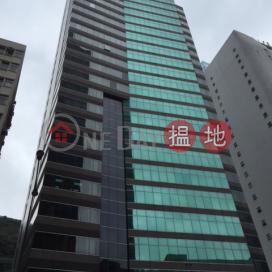 甄沾記大廈|南區甄沾記大廈(Yan's Tower)出售樓盤 (WY0045)_0