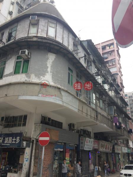 134 Kiu Kiang Street (134 Kiu Kiang Street) Sham Shui Po|搵地(OneDay)(1)