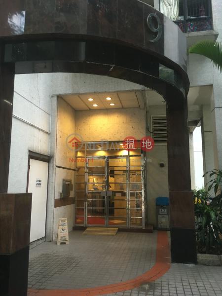 Tai Hing Gardens Phase 2 Block 9 (Tai Hing Gardens Phase 2 Block 9) Tuen Mun|搵地(OneDay)(2)