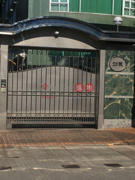牛津道26號 (26 Oxford Road) 九龍塘|搵地(OneDay)(3)