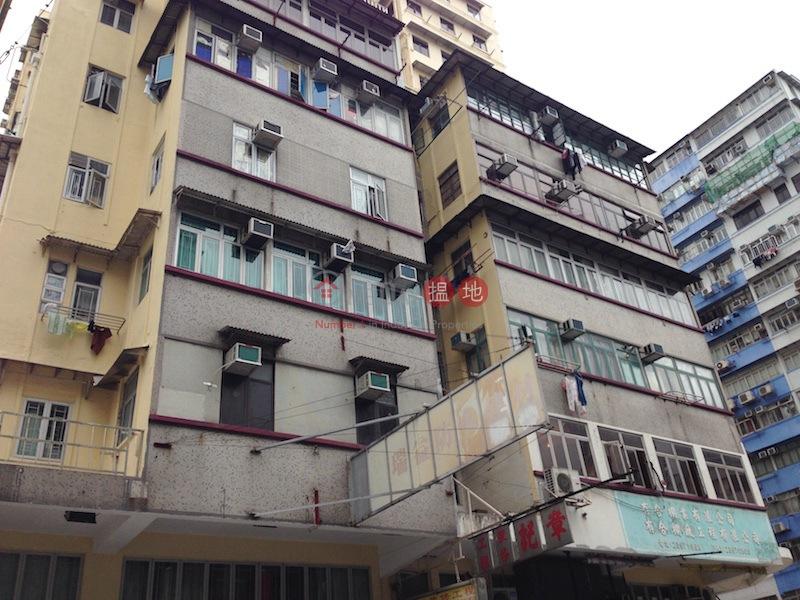 1223 Canton Road (1223 Canton Road) Tai Kok Tsui 搵地(OneDay)(2)