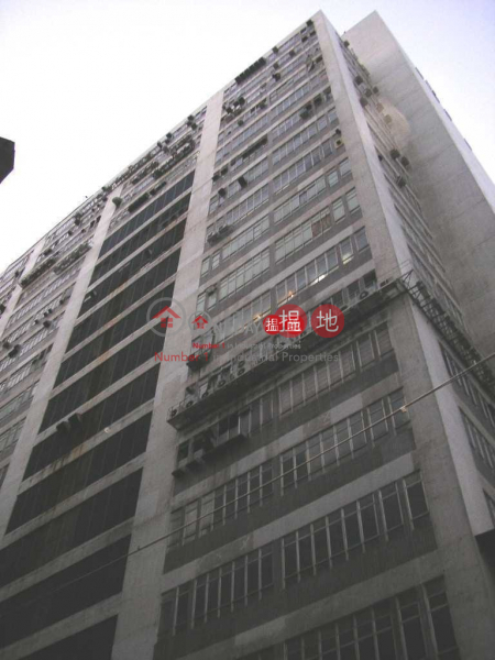 Cheung Fung Industrial Building, Cheung Fung Industrial Building 長豐工業大廈 Sales Listings | Tsuen Wan (wkpro-04653)