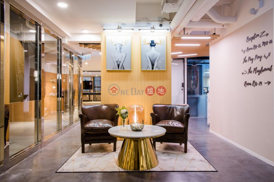 香港搵樓|租樓|二手盤|買樓| 搵地 | 寫字樓/工商樓盤出租樓盤-銅鑼灣CO WORK MAU I 一人獨立辦公室月租$2888起!