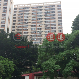 Cheung Hong Estate - Hong Wo House|長康邨 康和樓