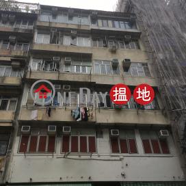 29 South Wall Road,Kowloon City, Kowloon