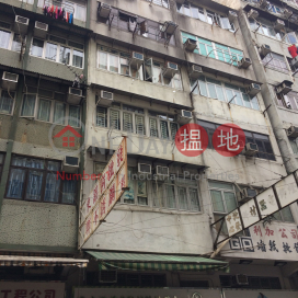 614 Reclamation Street,Prince Edward, Kowloon