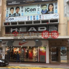 Shiu Fung Commercial Building,Wan Chai, Hong Kong Island