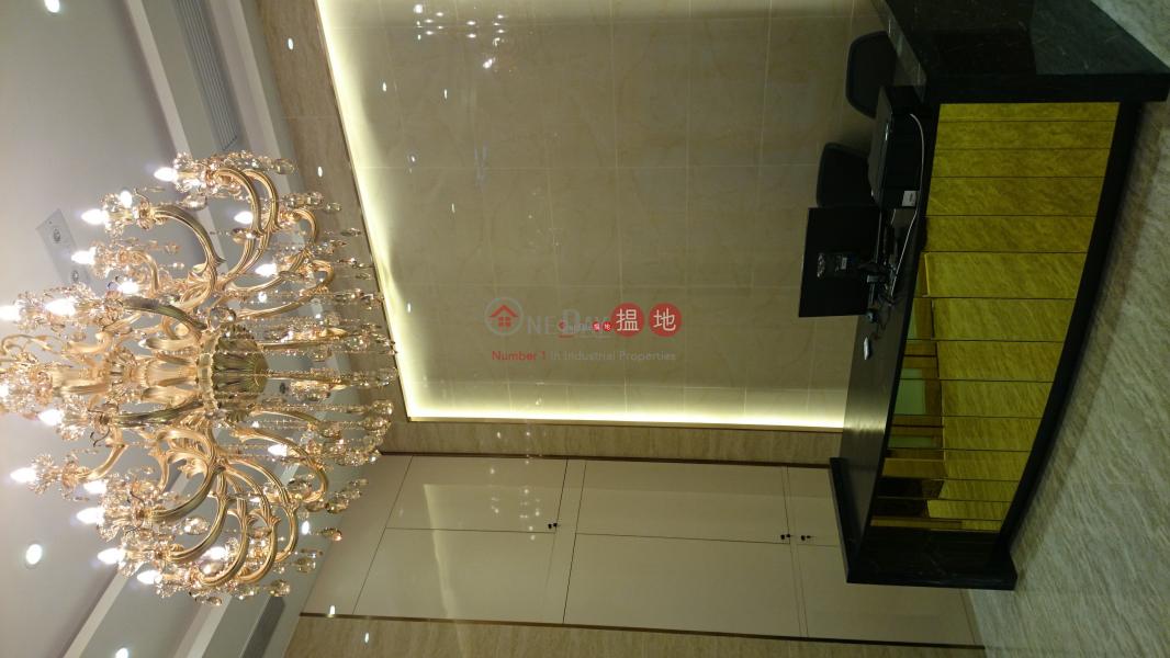 香港搵樓|租樓|二手盤|買樓| 搵地 | 工業大廈出租樓盤|峰達工業中心