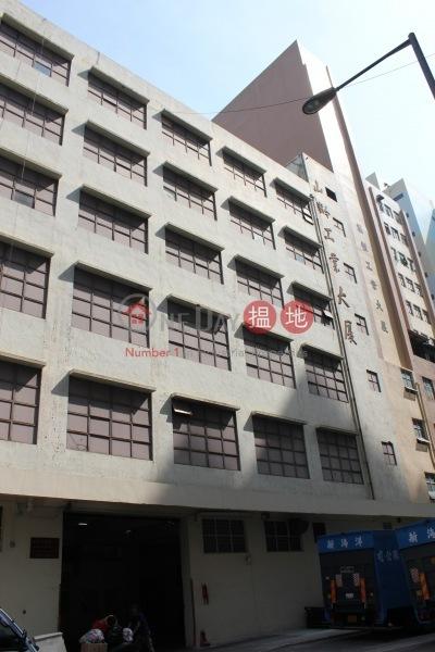 Shan Ling Industrial Building (Shan Ling Industrial Building) Tuen Mun|搵地(OneDay)(5)
