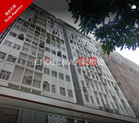 3 Bedroom Family Flat for Sale in Causeway Bay|Paterson Building(Paterson Building)Sales Listings (EVHK92968)_0