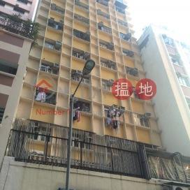 Tsui Wah Building,Sai Ying Pun, Hong Kong Island