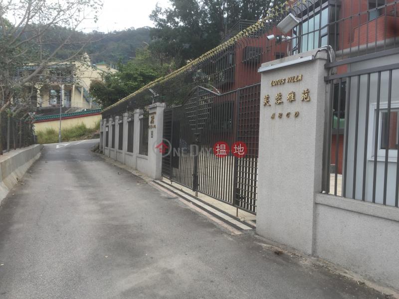 芙蓉雅苑 (Lotus Villa House) 大窩口|搵地(OneDay)(1)