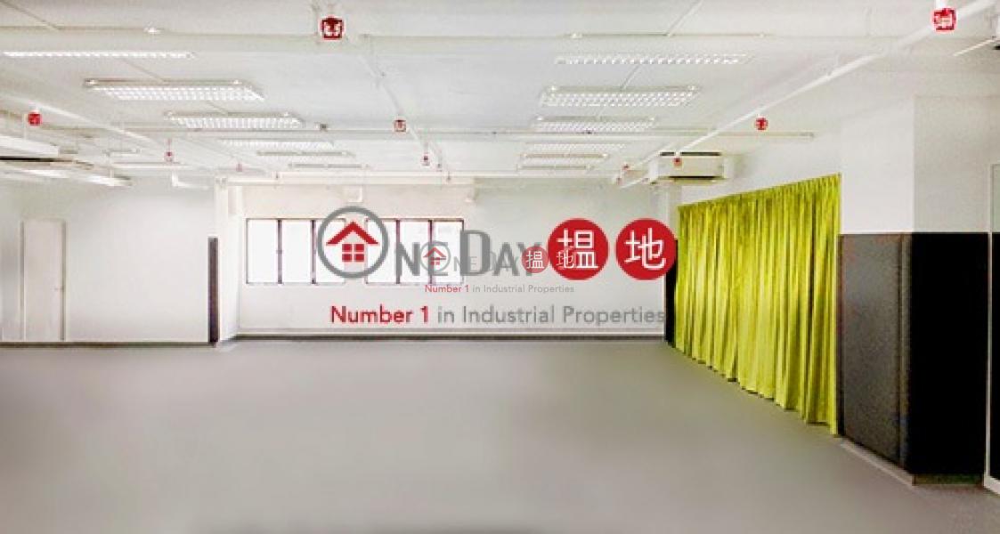 香港搵樓|租樓|二手盤|買樓| 搵地 | 工業大廈出租樓盤華蘭中心
