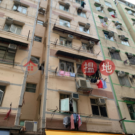 18 FUNG YI STREET,To Kwa Wan, Kowloon