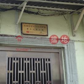 50-58 Tung Lo Wan Road|銅鑼灣道50-58號