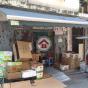 永有樓 (Wing Yau House) 中區西街53-55號|- 搵地(OneDay)(2)