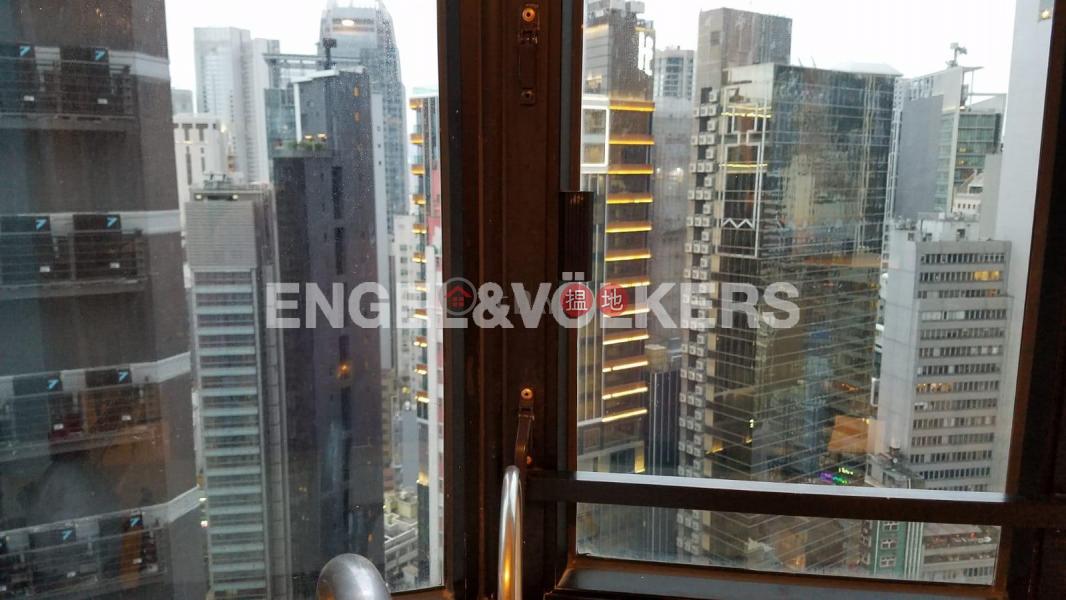 Villa Serene Please Select | Residential Sales Listings HK$ 7.3M
