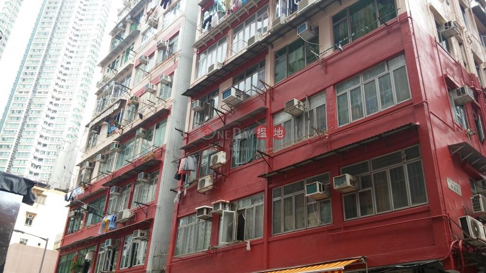 中英樓 (Chung Ying Building) 大角咀|搵地(OneDay)(2)