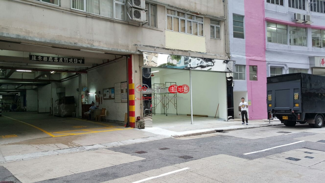 Sun Fung Industrial Building | Very High Industrial | Rental Listings HK$ 50,000/ month
