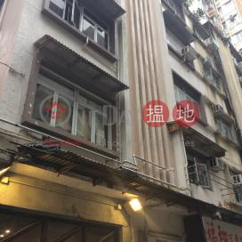 吉安街2A號,灣仔, 香港島