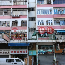 131 Kwong Fuk Road|廣福道131號