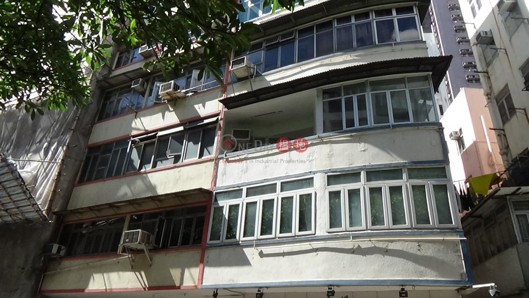 33-33A Pok Fu Lam Road (33-33A Pok Fu Lam Road) Sai Ying Pun|搵地(OneDay)(1)