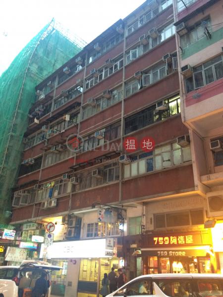 Po Tin Building (Po Tin Building) Causeway Bay 搵地(OneDay)(1)