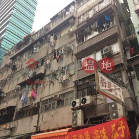 灣仔道65-73號,灣仔, 香港島