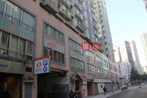 SUNSHINE PLAZA Kowloon CitySunshine Plaza(Sunshine Plaza)Rental Listings (forti-01537)_0
