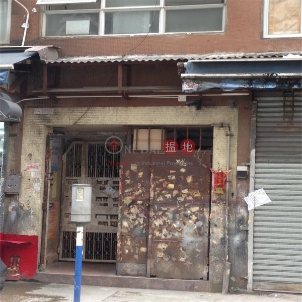 新村街21-22號 (21-22 Sun Chun Street) 銅鑼灣 搵地(OneDay)(1)