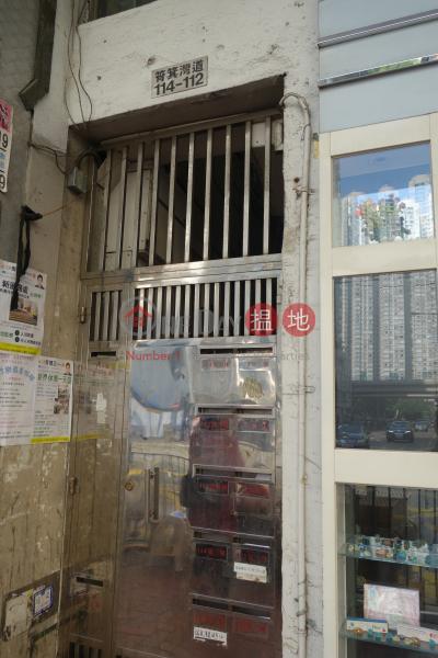 112 Shau Kei Wan Road (112 Shau Kei Wan Road) Sai Wan Ho|搵地(OneDay)(1)