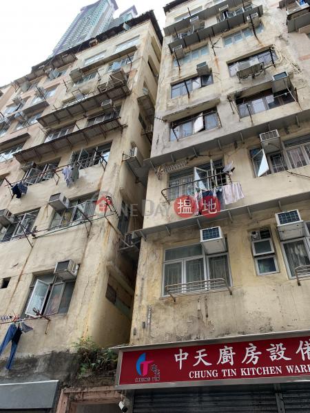 6 HING YAN STREET (6 HING YAN STREET) To Kwa Wan|搵地(OneDay)(1)