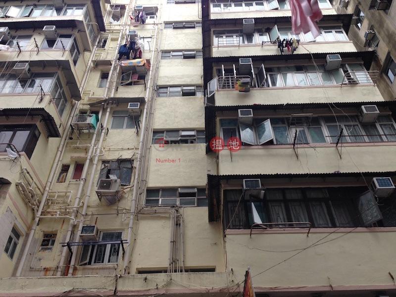 240 Ki Lung Street (240 Ki Lung Street) Sham Shui Po|搵地(OneDay)(2)