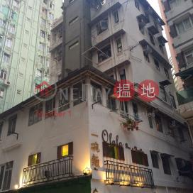 Yuet Sing Building|月星樓