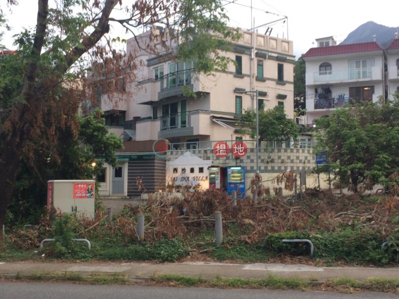 Sai Sha Villa (Sai Sha Villa) Nai Chung 搵地(OneDay)(1)