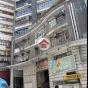 華星工業大廈 (Wah Sing Industrial Building) 葵涌|搵地(OneDay)(1)