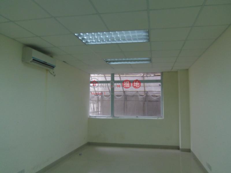 茂興工業大廈|觀塘區茂興工業大廈(Mow Hing Industrial Building)出租樓盤 (samip-05374)