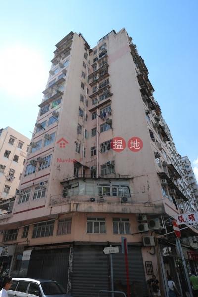 Wan (Wang) Kee Building (Wan (Wang) Kee Building) Tai Po|搵地(OneDay)(1)