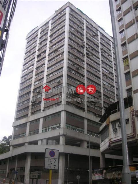 金豪工業大廈 沙田金豪工業大廈(Kinho Industrial Building)出租樓盤 (topon-00527)_0