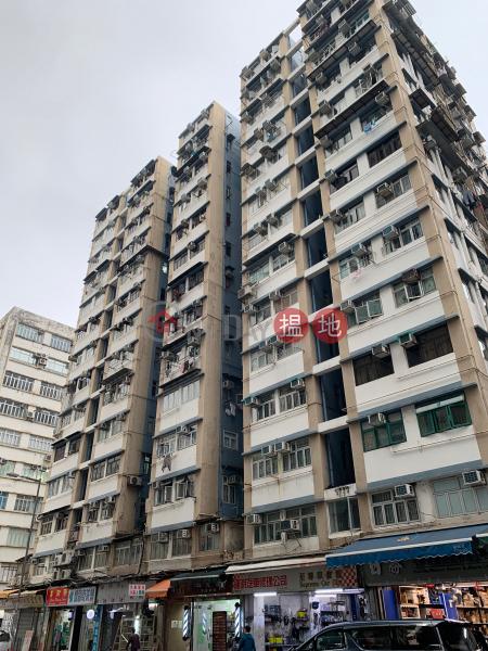 Wah King Mansion (Wah King Mansion) To Kwa Wan|搵地(OneDay)(1)