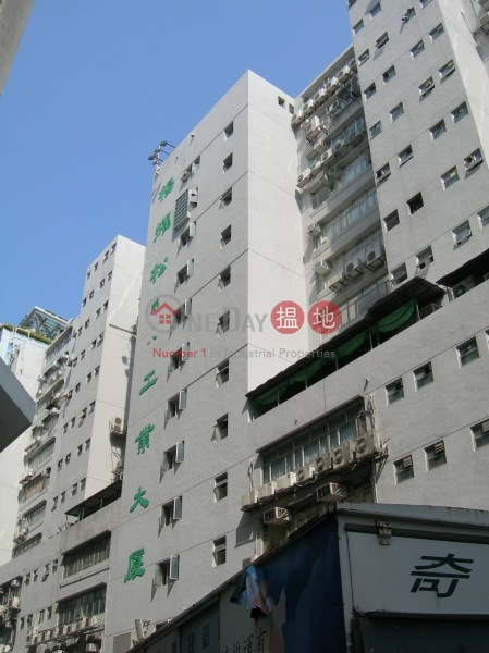 Yeung Yiu Chung No.8 Industrial Building (Yeung Yiu Chung No.8 Industrial Building) Kowloon Bay|搵地(OneDay)(4)