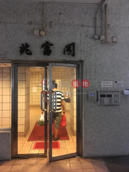 Siu Kwai Court - Siu Fu House Block B (Siu Kwai Court - Siu Fu House Block B) Tuen Mun|搵地(OneDay)(2)