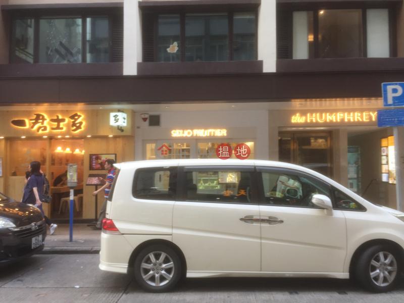Humphrey\'s Court (Humphrey\'s Court) Tsim Sha Tsui|搵地(OneDay)(3)