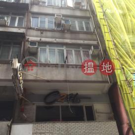 35 Yiu Wa Street|耀華街35號