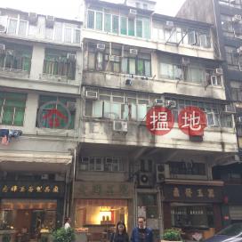 562 Canton Road,Jordan, Kowloon