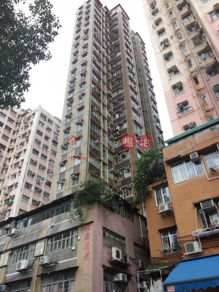 Cheong Hung Mansion (Cheong Hung Mansion) Kwai Fong|搵地(OneDay)(1)